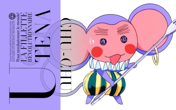 tin design